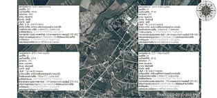 ที่ดิน 3000000 ชลบุรี บ้านบึง หนองชาก